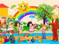 Списки детей направленных в 2021 году в наш детский сад