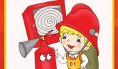 Учебная тренировка по эвакуации работников и обучающихся в случае возникновения пожара и ЧС.
