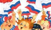 День России в детском саду.