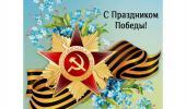День Победы в детском саду!